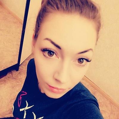 Диана Климятенко