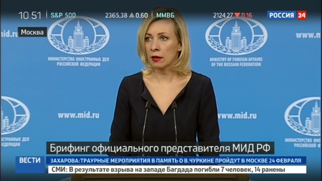 Новости на Россия 24 • Захарова: мы не должны узнавать о расследовании смерти Чуркина через утечки в СМИ