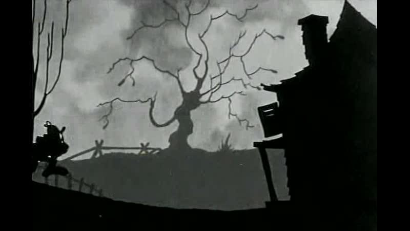 Лягушонок Флип Дело об убийстве кукушки The Cuckoo Murder Case 1930 Аб Айверкс