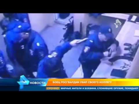 В Росгвардии пытались скрыть хладнокровное убийство сотрудника