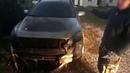 Поджигатель обрызгал машину с аэрозольного балона и сам чуть не сгорел