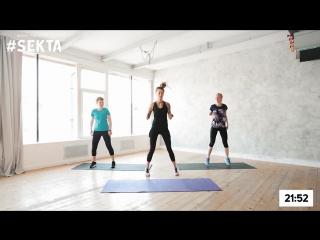 #SEKTABOOTCAMP3 - Тренировка под русский рэп
