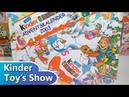 Kinder Surprise Рождественский календарь 2003 года 24 раритетных киндера Adventskalender 2003