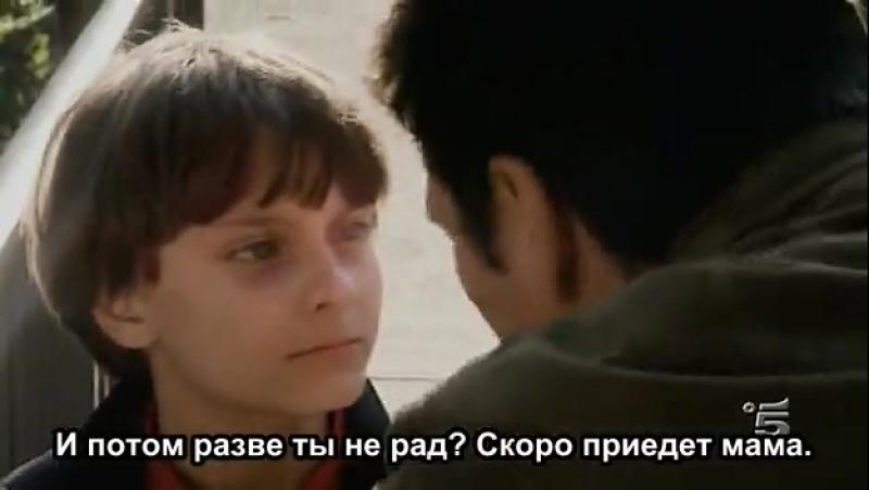 Любовь и месть 08 [Un amore e una vendetta] 2011 sub lab30 (gabriella)
