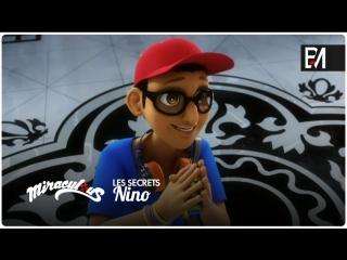 Miraculous: Les Secrets – Wébisode 16 | «Nino»