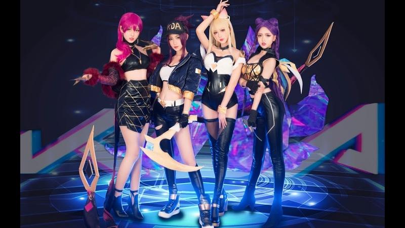 K DA POP STARS MV Cosplay Dance Cover by 波利花菜园 BoliFlowerGarden 翻跳