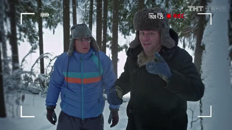 Школа Выживания Игоря Муравьедова Серия 1 ХБ 2 Alex Video Music