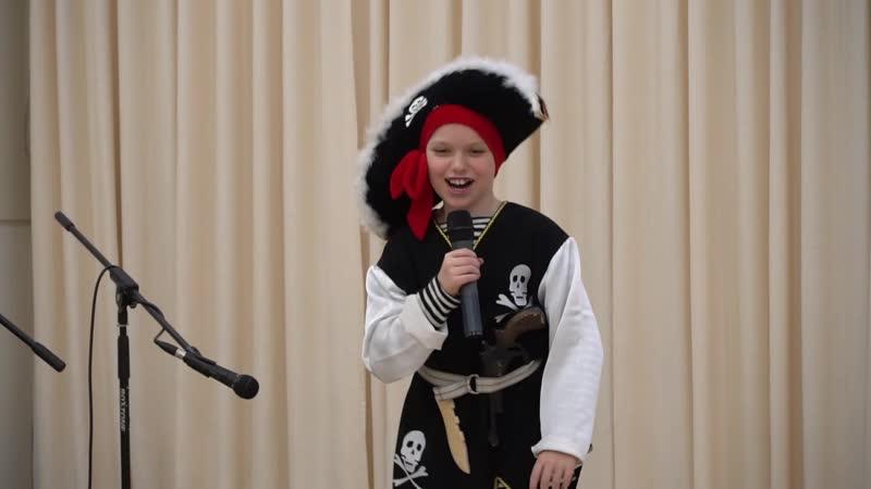 Пиратская песня из к\ф Пеппи длинный чулок