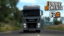 Euro Truck Simulator 2 Multiplayer | IDIOTS ON THE ROAD  &  Funny Moments 62# | Toast 🚚