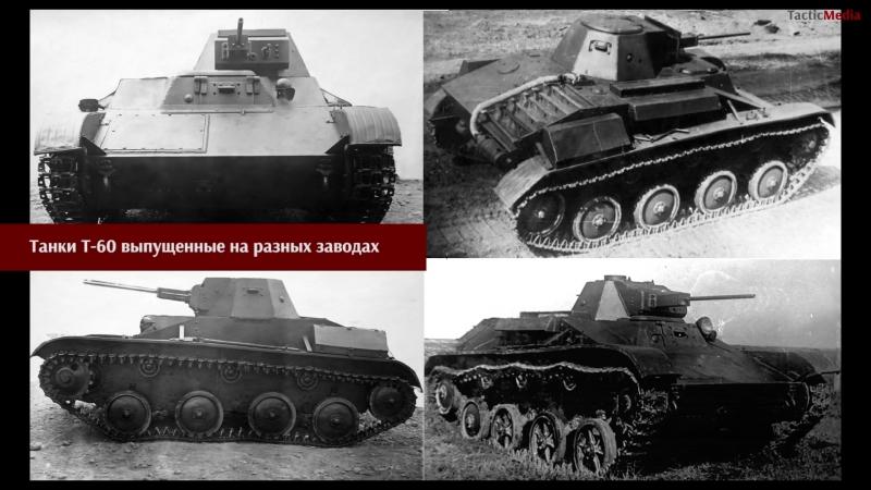 Смотр боевой техники (Т-34, Т-26, СУ-85, СУ-76 и Т-60) в Музее отечественной военной истории