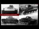 Смотр боевой техники Т-34, Т-26, СУ-85, СУ-76 и Т-60 в Музее отечественной военной истории