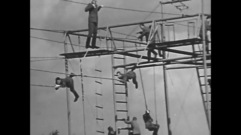 Физическая подготовка десантника 1973