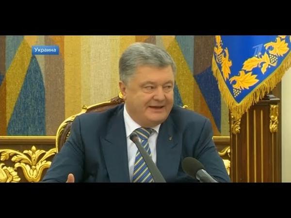 Срочная новость Украина объявляет России войну за инцидент на Азовском море 2018 HD