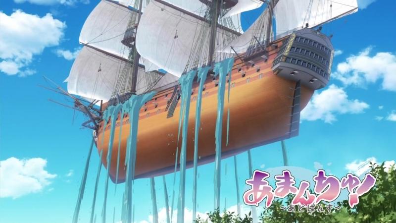 [SHIZA] Аманчу! (2 сезон) / Amanchu! Advance TV2 - 8 серия [Gobr Лизавета] [2018] [Русская озвучка]