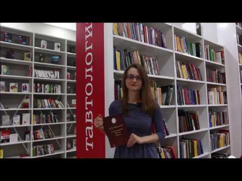 Выпуск 8. Библиотекари рекомендуют Владимира Маяковского