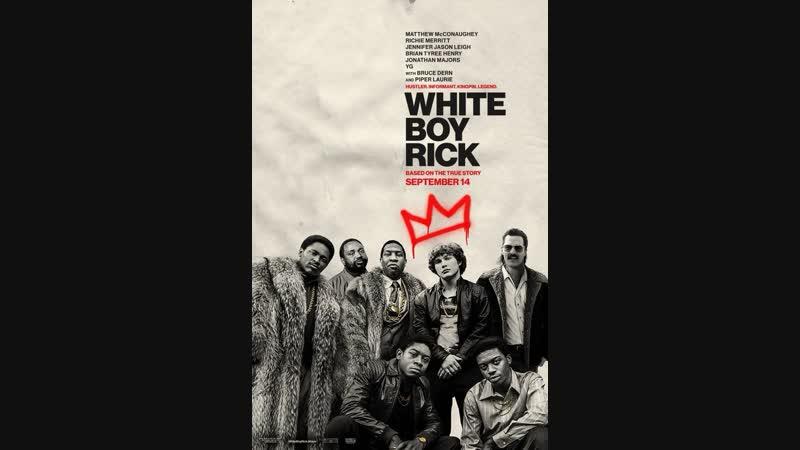 16 Белый парень Рик White Boy Rick 2018г трейлер