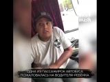 В Ростове найден человек, который не стареет