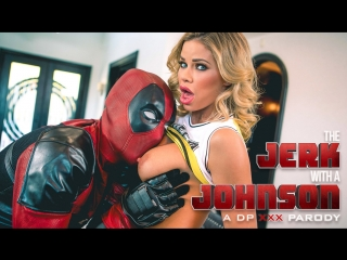 Дэдпул - ПОРНО ПАРОДИЯ - Jessa Rhodes [PornMir, ПОРНО ВК, new Porn vk, HD 1080, All Sex Parody]