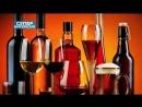 Мифы ОБ АЛКОГОЛЕ. Вред алкоголя. Польза алкоголя. Алкоголизм