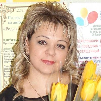 Лена Малышева