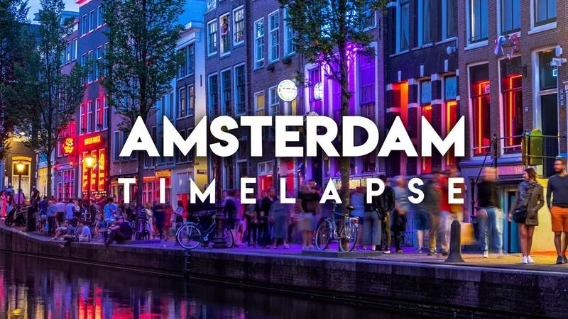 30 000 RAW Photos AMSTERDAM 4K Timelapse Sony A7III Moza AirCross Gimbal