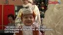 Российский Дед Мороз встретился с детьми из центра реабилитации «Незабудка»