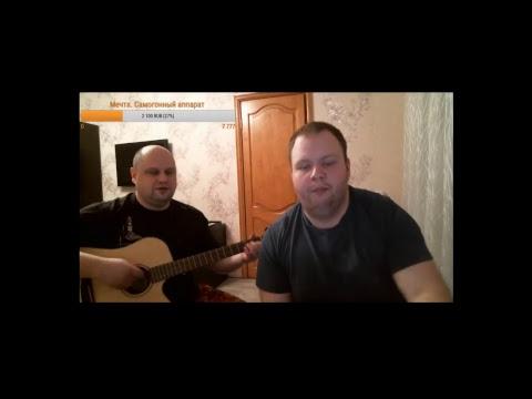 Ангелос и Олегыч. Гитарные посиделки