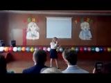 Алиса Кожикина песня