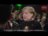 Hack Music - VERSUS - Клинтон VS Меркель
