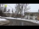 В Саратове коммунальная авария грозит обледенением дороги