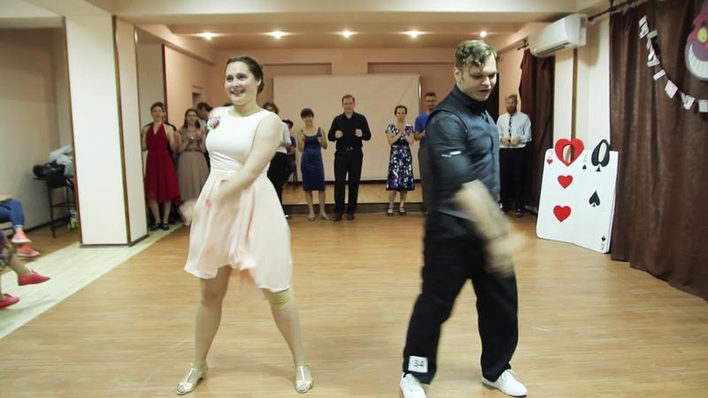 Максим Коняев Василиса Канидова Main class Slow Open BW Cup Let's dance 2018