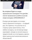 Виктория Черенцова фото #21