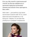 Виктория Черенцова фото #19
