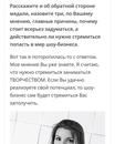 Виктория Черенцова фото #15