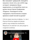 Виктория Черенцова фото #14