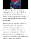 Виктория Черенцова фото #13