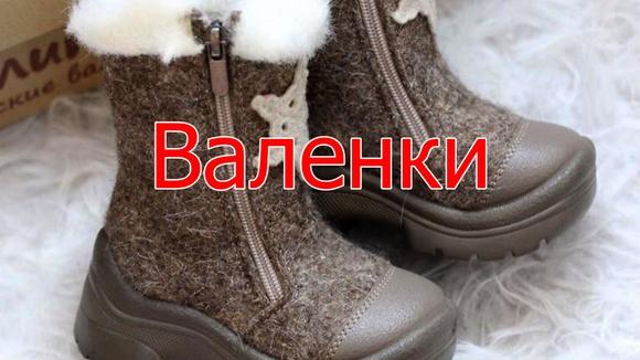 6d7bafe5e Товары Туфельки| детская обувь| BEBENDORFF | ФИЛИПОК| – 49 товаров ...