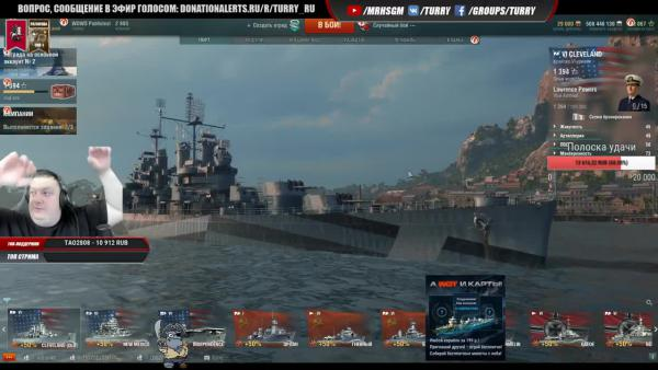 World of Warships Режим PUBG в кораблях - наркомания или годнота?