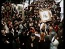 Как это было. Отрезвление народа от религиозного опиума и любви к царю.