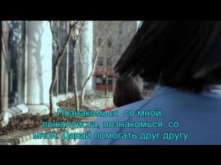 Hyungdon Daejun(형돈이와 대준이)_Meet Me(나 좀 만나줘) MV