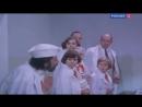 «Будьте готовы, Ваше высочество!» (1978) - детский, реж. Владимир Попков