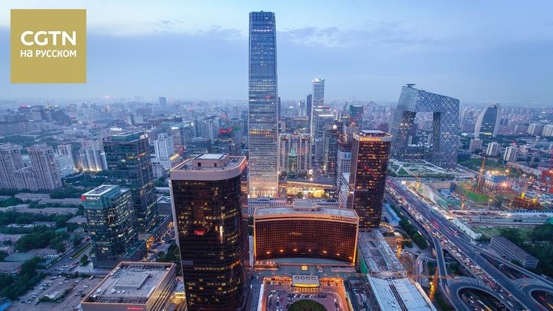 Осуществление мечты Китая Серия 6 Новая обстановка развития[Age0]