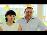 Взгляд на бизнес с Сибирским здоровьем с высоты 3100 м. Ирина и Владими