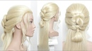 New Hairstyle For Long Hair Tutorial. Half Up Knotted Braid Mini Bun.