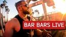 Bar Bars Live 15 Поездка в USA - San Francisco, Джиу-Джитсу, CT Fletcher