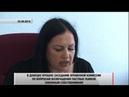 В Донецке прошло заседание Временной комиссии по вопросам передачи рынков действующих на территории ДНР. Актуально. 21.09.18