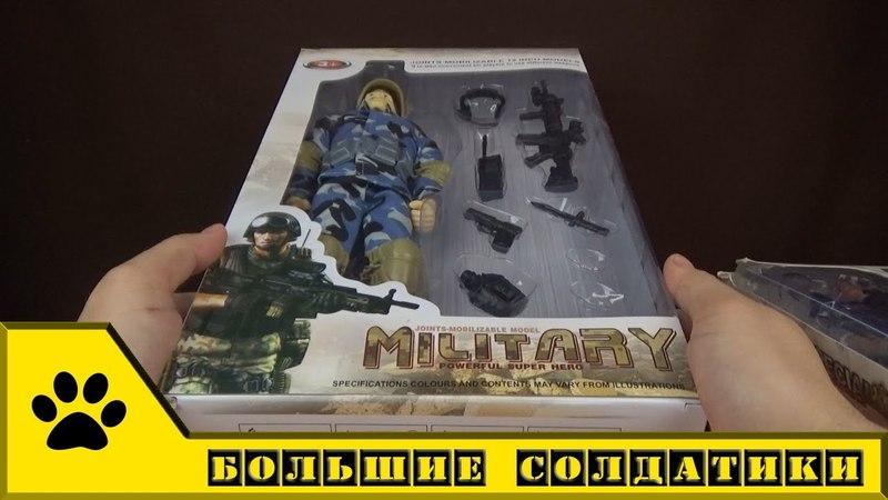Большие солдатики. Изумительная фигурка бойца сил спецназа масштаба 1/6. Учись, Hot Toys! №2