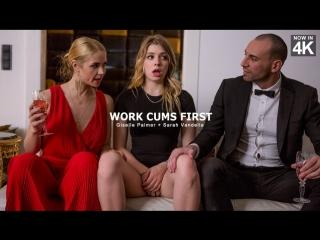 Giselle palmer, sarah vandella [pornmir, порно вк, new porn vk, hd 1080, big tits, deep throat, gagging, blowjob, cum swap]