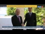 Асад сегодня приезжал к Путину в Сочи