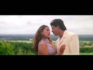 [v-s.mobi]Shahrukh+Khan+and+Madhuri+Dixit++++++_♥♥Ерануи♥♥_.mp4